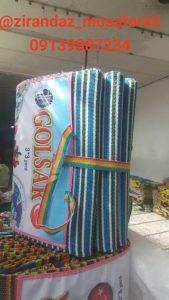 قیمت حصیر پلاستیکی